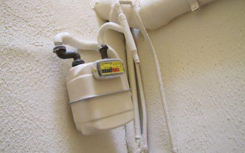Preisanpassungsklausel in Gaslieferungsverträgen mit Unternehmen
